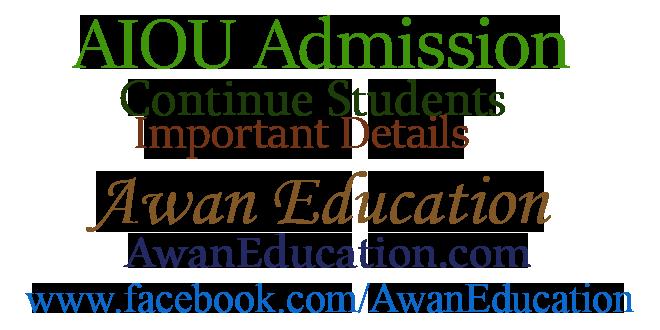 AIOU Continue Student Admission