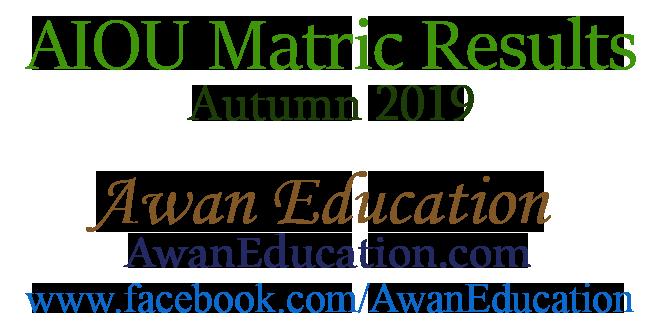 AIOU MATRIC RESULT AUTUMN 2019